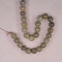 10mm incised Chinese jade